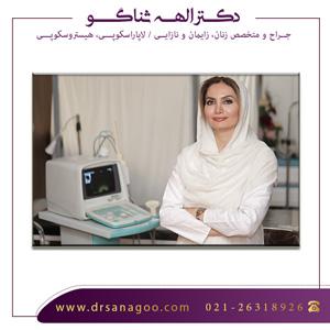 بهترین جراح زیبایی زنان در تهران